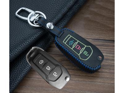 Кожено калъфче-ключодържател с 3 бутона за сгъваем автомобилен ключ FORD