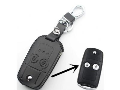 Кожено калъфче ключодържател с 2 бутона за сгъваем автомобилен ключ Honda
