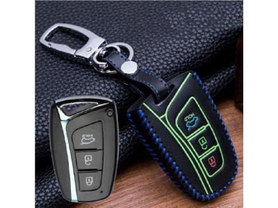 Кожено калъфче-ключодържател за безконтактен автомобилен ключ HYUNDAI