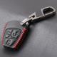 Предпазно кожено калъфче ключодържател с 3 бутона за автомобилен ключ Mercedes Benz W203 W211 CLK C180 E200 AMG CES