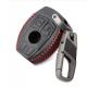 Предпазно кожено калъфче ключодържател с 3 бутона за автомобилен ключ Mercedes Benz W203 W204 W211 CLK C180 E200
