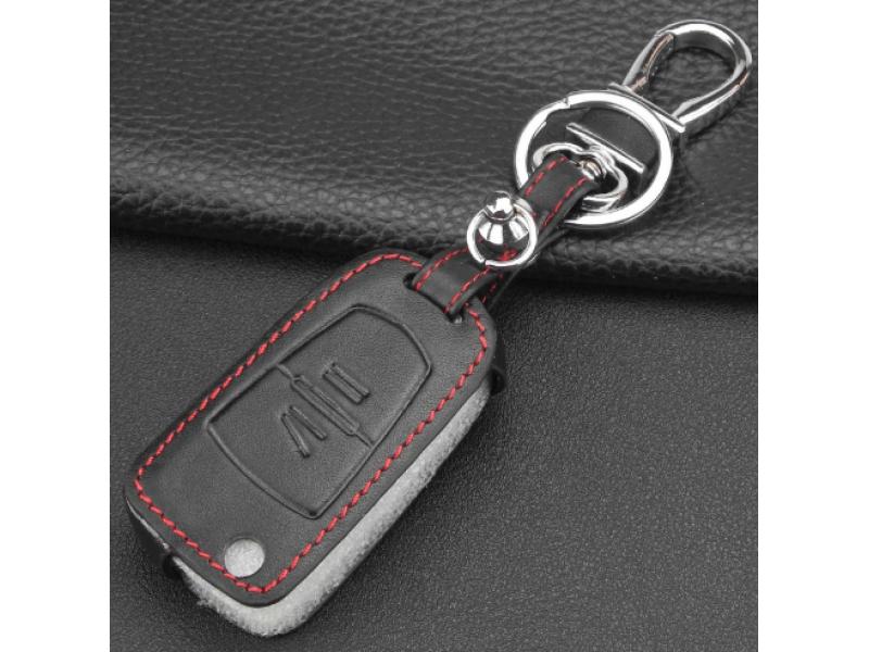 Кожено защитно калъфче-ключодържател с 2 бутона за сгъваем автомобилен ключ Opel Astra Vectra Zafira Montana Agile New Corsa