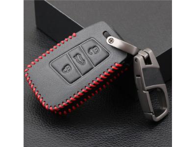 Кожено защитно калъфче за VW с 3 Бутона подходящо за несъваеми ключове 2016 2017 VW Passat B8 Skoda Superb A7