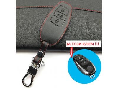 Предпазно кожено калъфче ключодържател с 3 бутона за автомобилен ключ Volkswagen Tuareg Jetta Tiguan Passat Golf POLO bora за Skoda