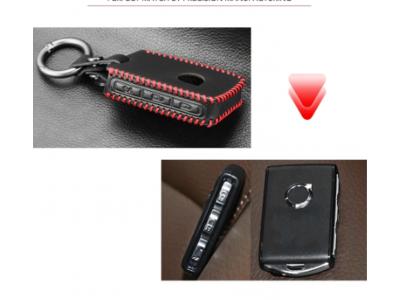 Кожено калъфче-ключодържател автомобилен ключ VOLVO